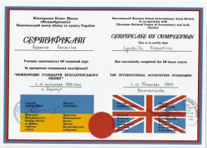 Certificate from UK